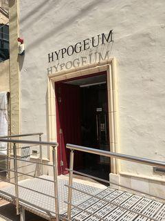ハイポジウム神殿&タルシーン神殿