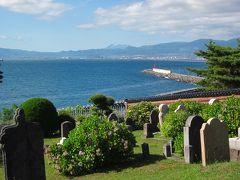 19 海峡越えて函館 歓楽街大門から外人墓地・函館山へぶらぶら歩き旅ー11