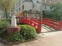 【高知】 街歩き ~はりまや橋と高知の商店街など~【高知市】