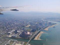 2019年 九州初上陸!福岡~佐賀~長崎の旅 1日目 福岡