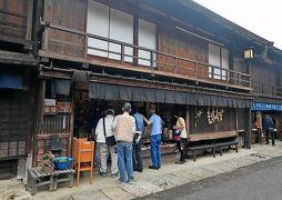 2019.6名古屋木曽旅行3終‐妻籠宿,国道256号線で飯田山本ICより帰京