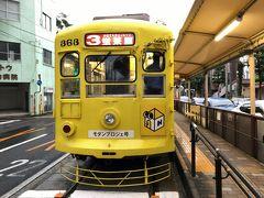2019年夏九州北部鉄道旅行11(長崎電気軌道)