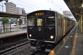 2019年夏九州北部鉄道旅行12(長崎本線)