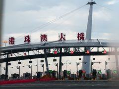 日帰りマカオ4★大橋渡ってマカオから香港へ