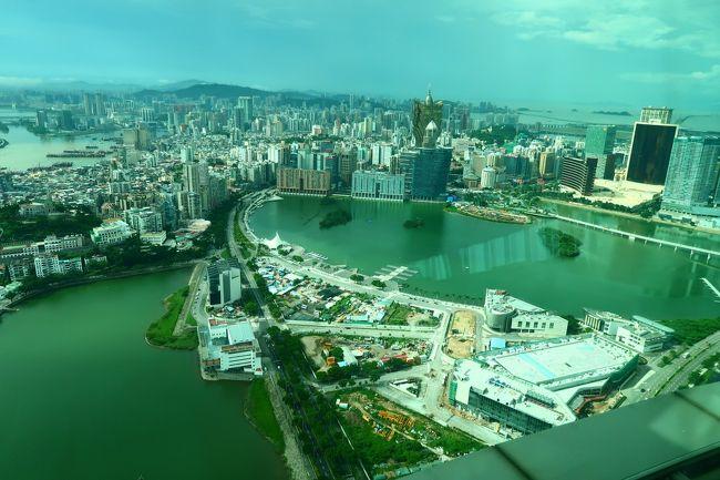 開通から約8か月。<br />久しぶりに港珠澳大橋を渡って<br />香港からマカオへ!!<br /><br />午後はマカオタワーでマカオや珠海を<br />眺めながらの絶景アフタヌーンティー★<br /><br /><br /><br />★★ 日帰りマカオ 6/30 ★★<br />1★開通して約8か月!久しぶりに大橋渡って香港からマカオへ<br />https://4travel.jp/travelogue/11514954<br />2★オールドマカオを楽しむ ~大龍鳳茶樓・南屏雅叙・セナド広場・盧家大屋・鹿角巷~<br />https://4travel.jp/travelogue/11515230<br />3★マカオタワーで絶景アフタヌーンティー ~澳門塔360空中下午茶~<br />https://4travel.jp/travelogue/11515547<br />4★大橋渡ってマカオから香港へ<br />https://4travel.jp/travelogue/11515571