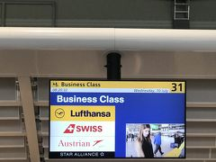 ANAマイルで予約、オーストリア航空ビジネスクラスでいくアムステルダムからウィーンへの旅