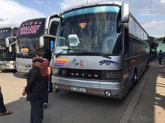 サマルカンドからカザフスタン経由でビシュケクに【ウズベキスタンとキルギスの1ヶ月の旅3】