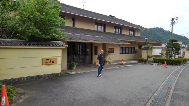 友人を訪ねて津市に行き<br />市内と榊原温泉に行き旅館の<br />湯に浸かる。