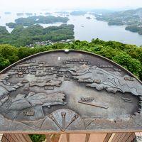 嫁はんと行く 九州の旅シリーズ その� 長崎から佐賀へ行き最終は福岡から帰るはずだったのに♪