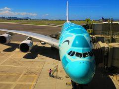 ANA特典エアバスA380フライングホヌのファーストクラスで行くハワイ5日間~帰路は2号機で成田到着まで♪