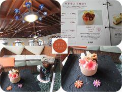沖縄・令和最初の夏(8)ラウンジ・アリアカラでアリビラ開業25周年記念ケーキ・フローラ