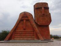欧・亜・中東ここはいずこ?アゼルバイジャン・ジョージア・アルメニア・アルツァフ旅行【30】(2018年秋 7日目� 唯一名所のモアイ像?)