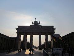 早春・ドイツ周遊旅行(9)ベルリン