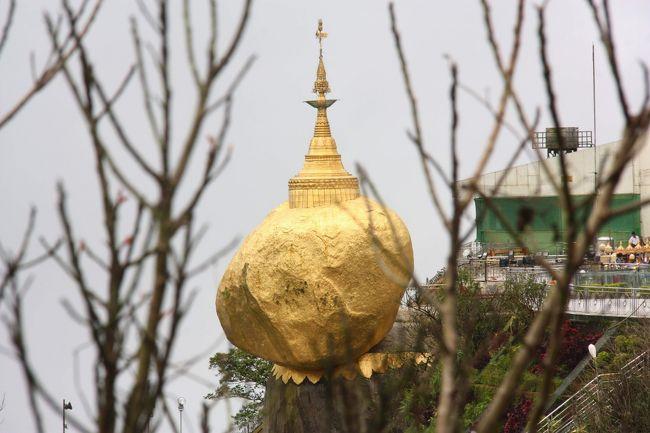 ゴールデンロック はミャンマーで人気のある、今にも落ちそうな大きな岩を黄金を貼り付けています。<br />お金持ちになるようにお祈りします。<br />タイからなど多くの外国人、ミャンマー人、お金が欲しい人がきます
