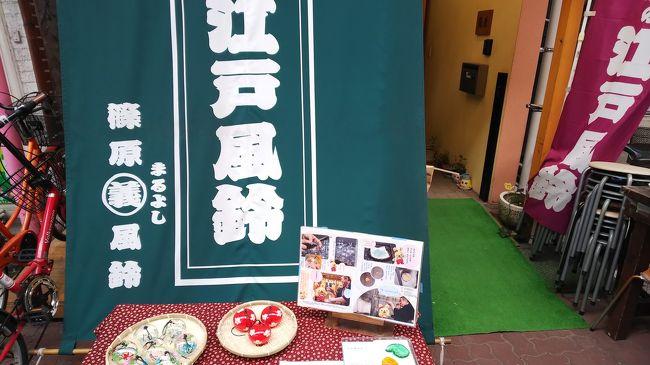 今日は、添乗で東京都の台東区、篠原まるよし風鈴に来て、こちらで風鈴作り体験しています。先ずは技師さんのレクチャーでガラス玉吹きをして、それに絵付けをしてオリジナルの風鈴作りを楽しみました。