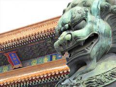 初めての北京観光:紫禁城(故宮博物院)・外朝★さすが皇帝の城は広かった前編★