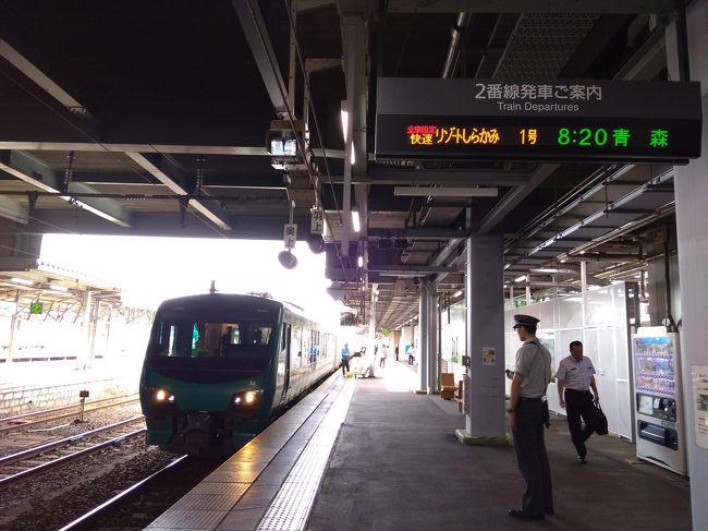 秋田駅~弘前駅までJR五能線快速リゾートしらかみ号の旅