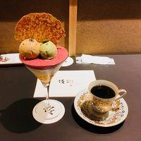 札幌2泊3日のグルメ旅