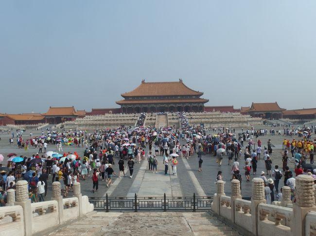 中国で仕事をしていて、早6年越え。<br />今まで北京を訪ねたことがありませんでした。<br />今回仕事場が天津になったとこで、会社の中国人メンバーが案内してくれる企画があり、それに乗っかって初北京です。