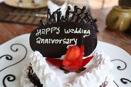 2018年11月バリ島 結婚記念日の旅 3日目