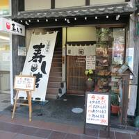 養老山と大垣ステイ・その3.大垣市内で寿司を食べてホテルで缶詰執筆。