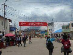 南米ツアー シニア夫婦ペルーとボリビアへ7 ボリビア編① 陸路で国境越え