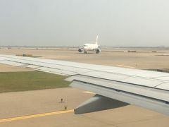 ソウルまでLCCイースター航空で女子旅