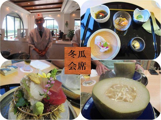 沖縄・令和最初の夏(9)アリビラ・佐和で「料理の鉄人」出品料理の冬瓜会席を食す