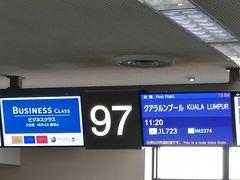 JALビジネスクラスでクアラルンプール2回目♪