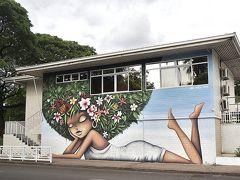 タヒチ島 ストリートアート巡り