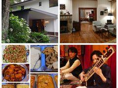 日本の中の外国 ⑥ ー インド大使公邸を訪ねる