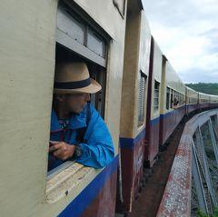 雨季だけどミャンマー Part1[旅の準備&出国&チャウセー編]