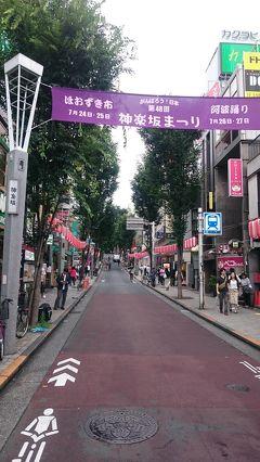 【東京を歩こう!】神楽坂の寄り道散歩は発見がいっぱい