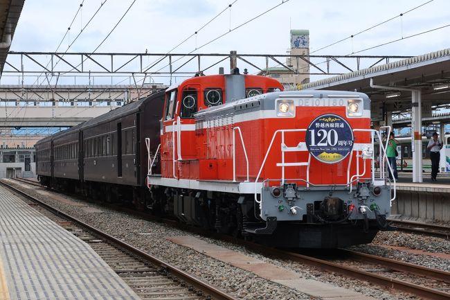 2019年、令和元年7月15日に運行された磐越西線開通120周年号に乗ってきました。<br />電化区間を行くDE10と旧客最高だ!
