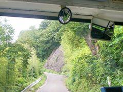 ローカルバスの旅