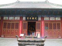 中国洛陽の関林廟を訪ねました!