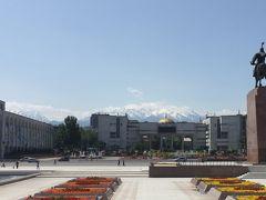 ビシュケク【ウズベキスタンとキルギスの1ヶ月の旅4】