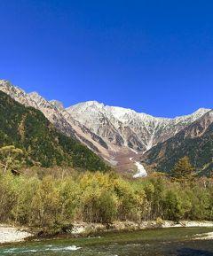 ☆秋だから…上高地帝国ホテルへ☆朝霜の河童橋とあずさ庵の朝食☆そして、三段紅葉の絶景ハイキング♪