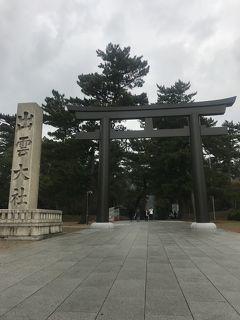 201811 島根の神社巡り 女子旅3日目