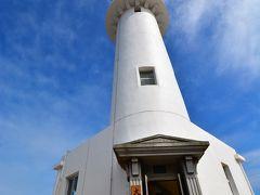 登れる灯台(見学できる)に行こう。三重県編 16基の内2基をまわる。