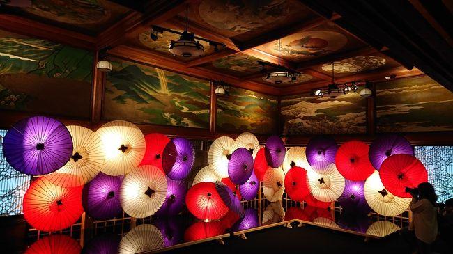 雅叙園で百段階段物語とアフタヌーンティーを堪能したので旅行記にまとめました。<br /><br /> 目黒のホテル雅叙園東京にあるレストランのアフタヌーンティーを利用。<br /><br /> アフタヌーンティーは「百段階段イベント」のチケットと込みで1人¥4,600円。<br /><br />  百段階段イベント「和のあかり×百段階段2019」では、壁・天井「木造建築」の彫刻や絵画も感動をおぼえます。<br /><br />また、今回の「和のあかり×百段階段2019」は9月1日までですが、ここ百段階段でのイベントは何かしら継続してやっているようです。