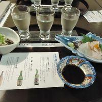 JAL「どこかにマイル」で行く2度目の松山3 大街道で食べて呑んで大満足