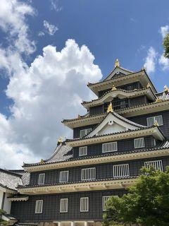 3泊4日 岡山の旅(岡山城と食べたもの編)