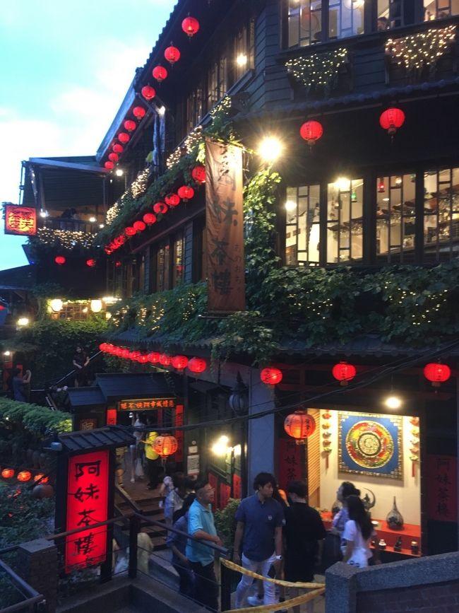 台湾には美味しいものが沢山あると知り、思い切って、初めての海外ひとり旅に出かけました。3泊4日。<br />自分のための備忘録としてまとめます。くどかったりする部分はどうぞご笑覧くださいませ。