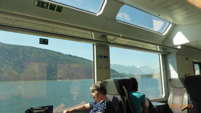 スイス 鉄道で一回り 17日間 (2) チューリッヒからグリンデルワルトまでの列車の旅