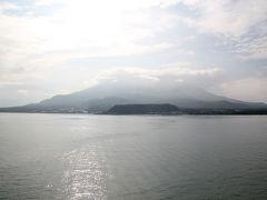 鹿児島一泊二日ドライブ旅行<2日目>