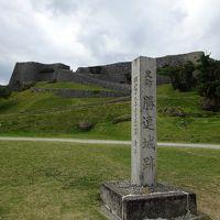 沖縄の世界遺産(城跡など)とエメラルドブル−の海をめぐる旅.1