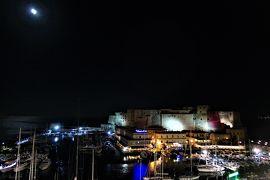 魅惑のシチリア×プーリア♪ Vol.2 ☆ナポリ:ジュニアスイートルームから煌めく卵城の夜景♪