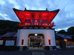 スプリングジャパン回数券で行く佐賀旅・第一弾①新緑の武雄神社と武雄温泉