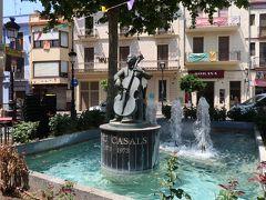 スペイン街歩き(8)~バルセロナ・カザルス編~